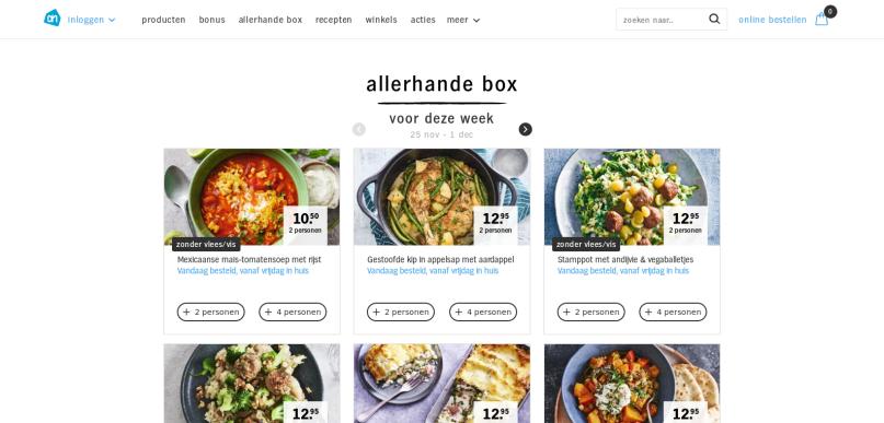 Homepage of the website AH.nl/allerhande.